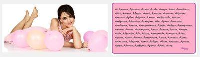 site easy make up: новорожденное дитя