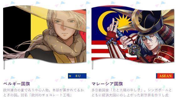 これが本場の擬人化やで 海外から注目 五輪 非公式 プロジェクト withnews ウィズニュース フィンランド 国旗 日本 アニメ 日本 国旗