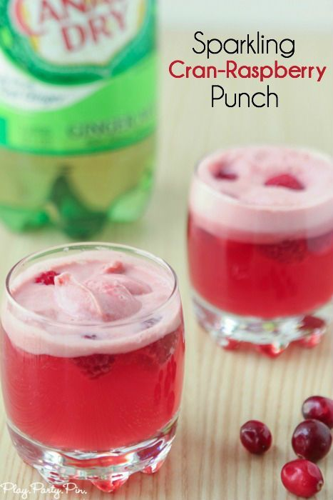 Cranberry raspberry sparkling punch, a perfect non-alcoholic drink for Oscar parties!
