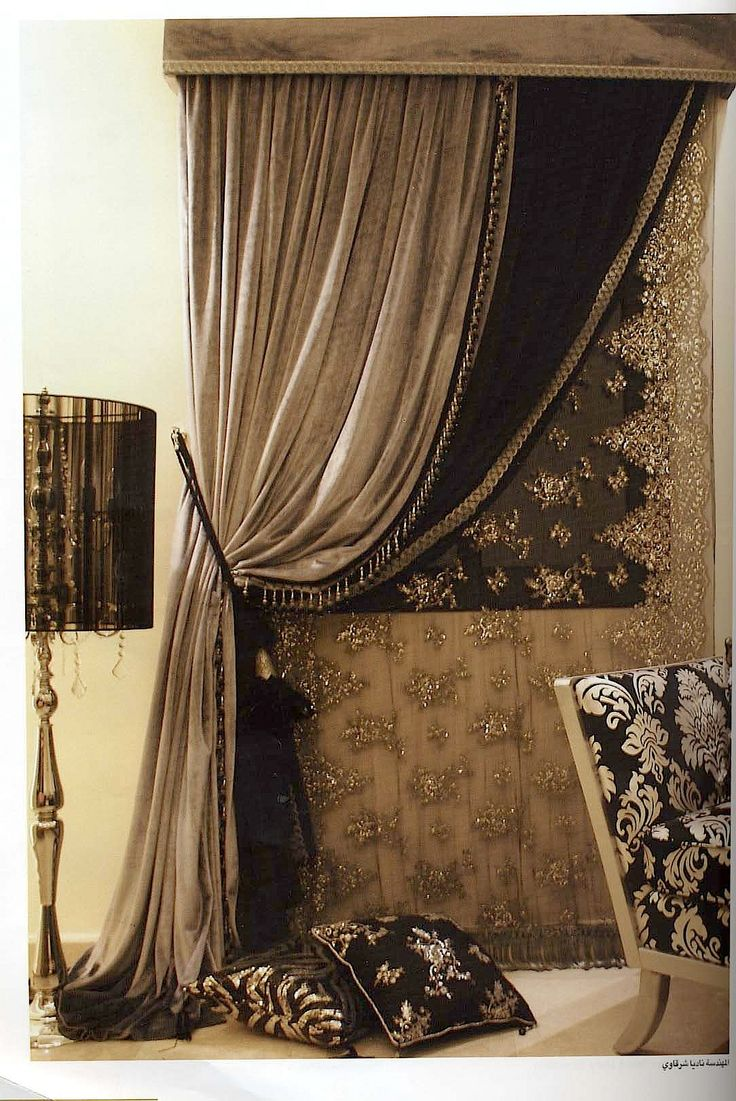 Curtains from the Middle East.