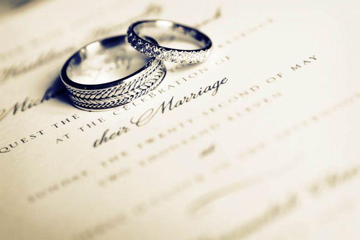 En Güzel Düğün Davetiyesi Sözleri
