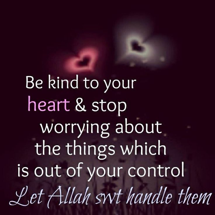 Very Well said. Why worry when it is already written. (Something I should tell myself)