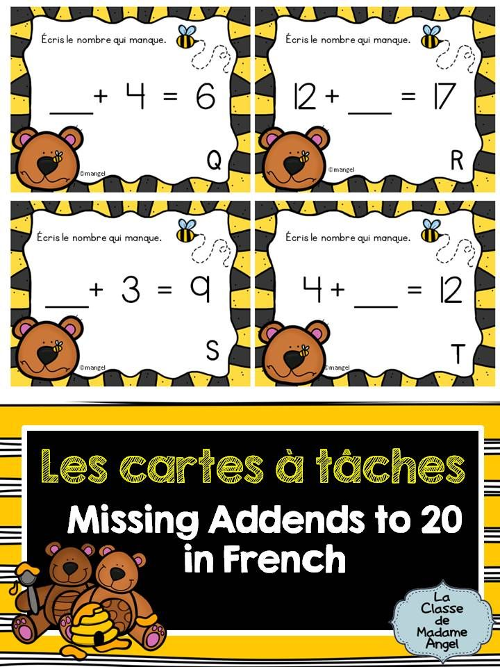 Les cartes à tâches!  Set of task cards in French with Missing Addends to 20. $