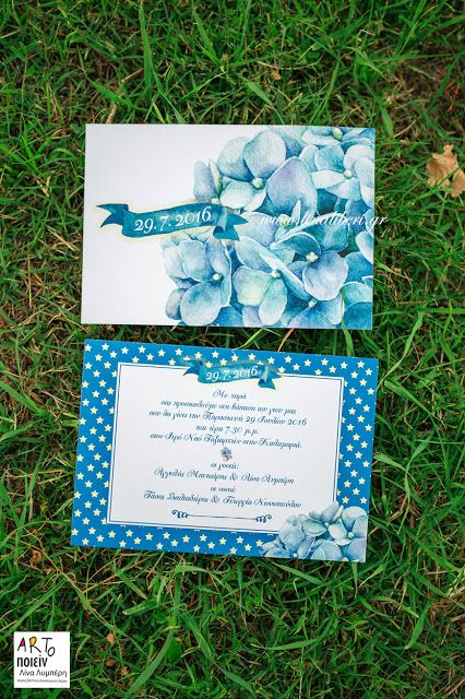 ARTοποιείν: blue porcelain & stars for my boy! blue invitation