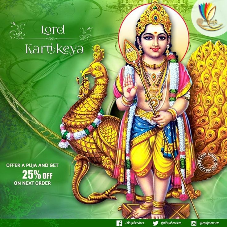 Lord #Kartikeya, the son of Lord #Shiva and #Parvati, is worshipped prominently in south India. He is known by different names - Lord #Swaminatha, Lord #Murugan, #Skanda and more. He is also the commander of the #Devas.