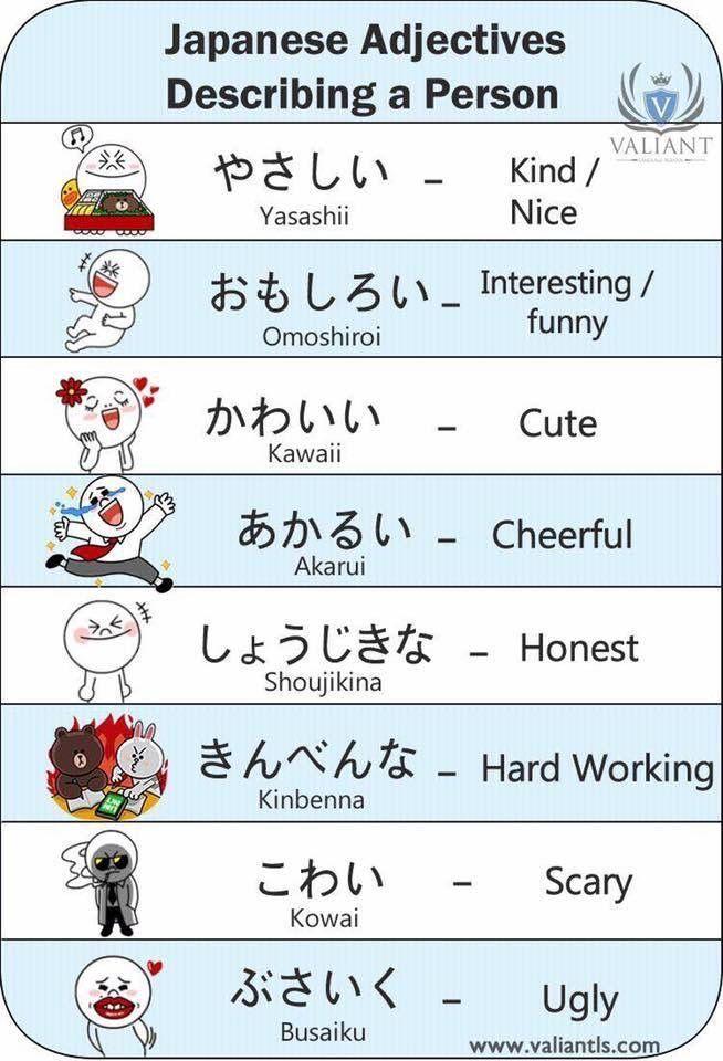 Adjektive Wie Worter Mit Humor Erklart Dankeschon Daizo Adjektive Daizo Dankeschon Erklart Japanische Worter Japanische Sprache Japanisch Lernen