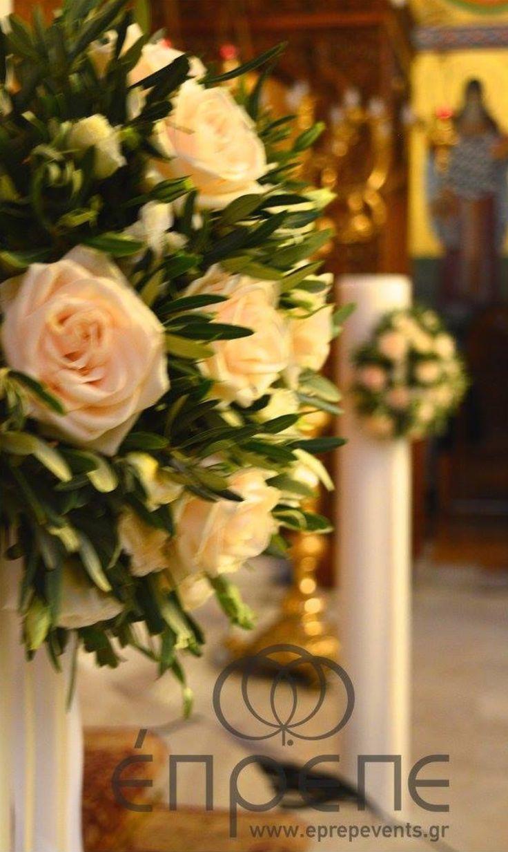 #γάμοςμεθέματηνελιά #wedding #olivetheme
