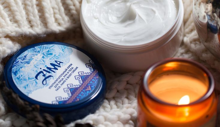 Zima-skincare-cream-2