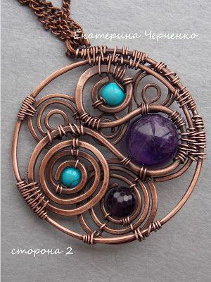 Beautiful wire work pendant