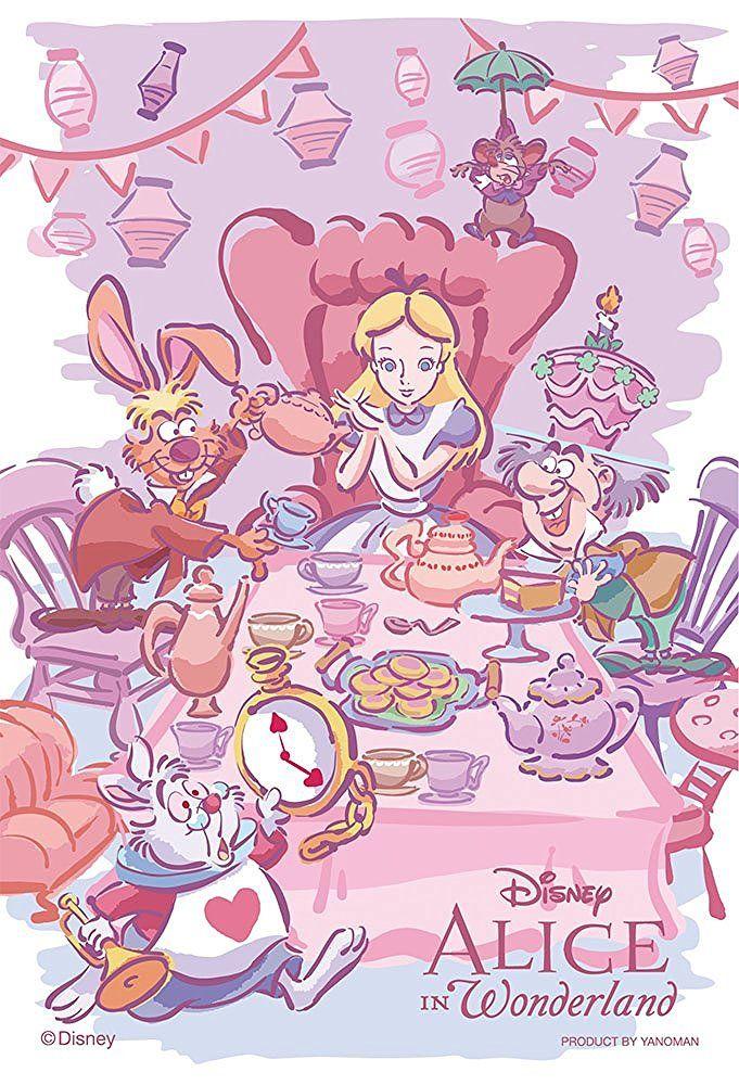 Alice In Wonderland Invitations Free Template as best invitations sample