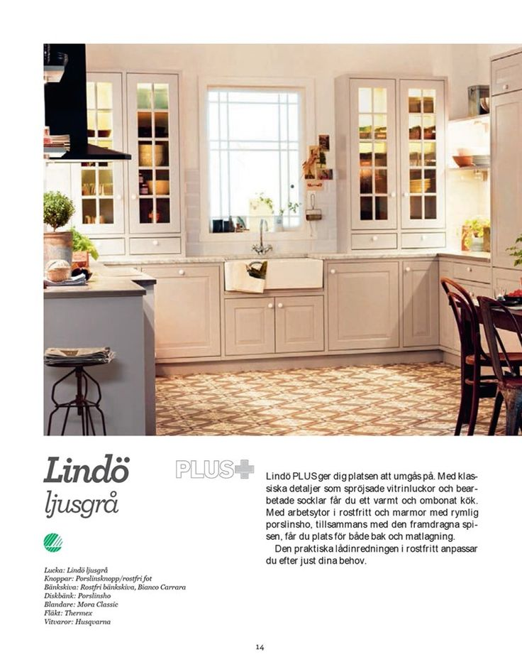 Marbodal Sverige katalog 2015