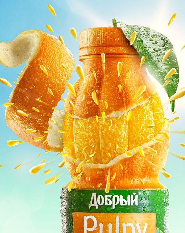 Pulpy by uDAV Dmitriy_Aksonov, via Behance