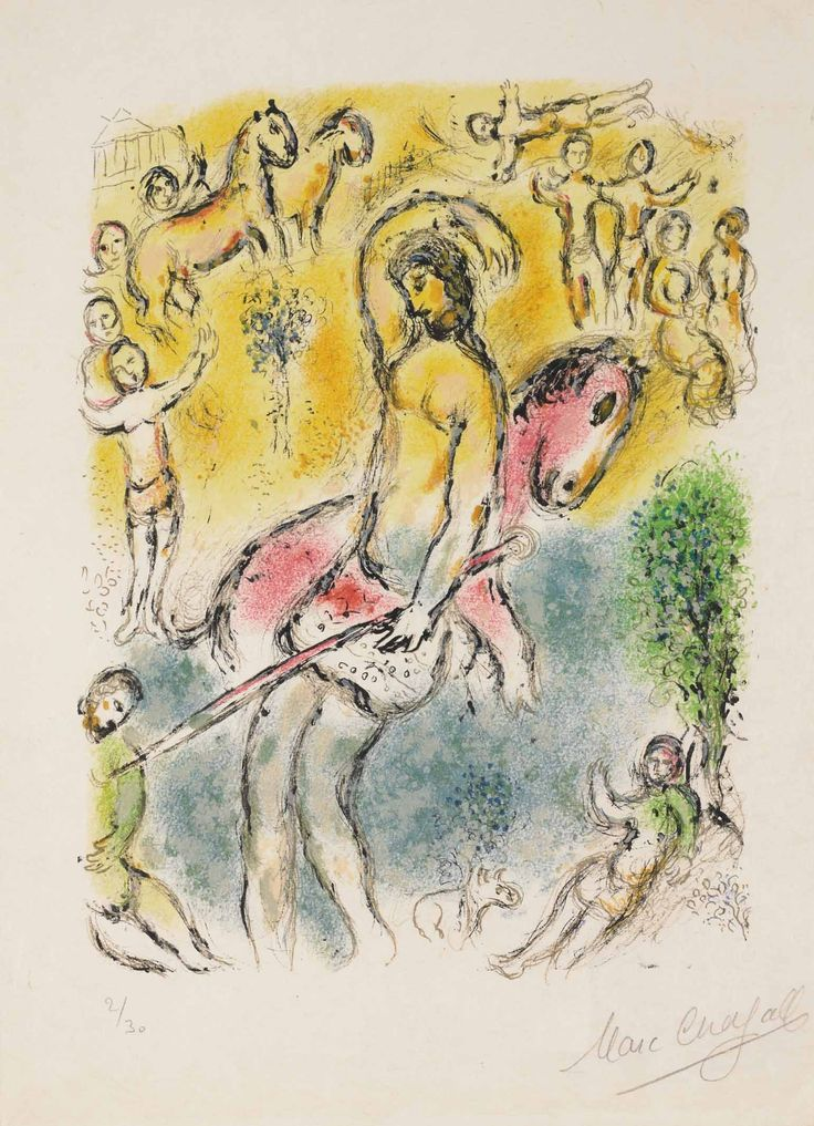 Chagall, ...I am Ulysses (M.774, L'Odyssée)