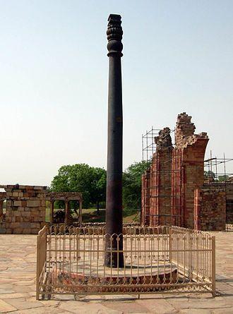 Chandragupta II - Wikipedia, the free encyclopedia