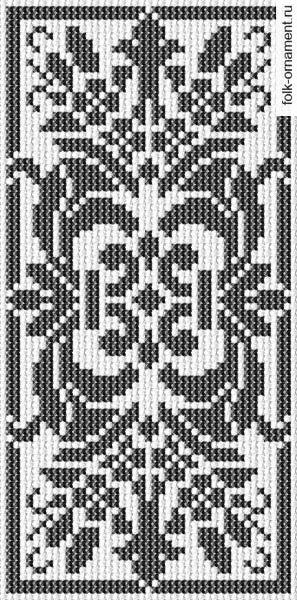 Cross Stitch Pattern - Would make a nice bookmark!