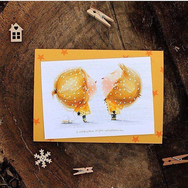 "еще один разочек привет :) 29-31 декабря мы снова на ""ВсіСвої"" и ждем Вас 😘 P.S.: очень! #poshtivka #vsisvoi #mynavsisvoi #kiev #post #postcards #cards #postcrossing #like4like #follow4follow #kyev #gifts #поштівка #всісвої #минавсісвої #киев #листівка #київ #открытка #зима #праздник #подарки #рождество"