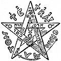 """A pentagram (sometimes known as a pentalpha or pentangle or a star pentagon) is the shape of a five-pointed star drawn with five straight strokes. The word pentagram comes from the Greek word πεντάγραμμον (pentagrammon),a noun form of πεντάγραμμος (pentagrammos)  , a word meaning roughly """"five-lined"""" or """"five lines"""", from πέντε pente, """"five"""" + γραμμή (grammē), """"line"""".   were used as an important religious symbol by the Babylonians and by the Pythagoreans in ancient Greece"""