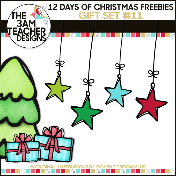 12 Days of Christmas Freebies: Free Holiday Clipart  Gift #11 from The 3AM Teacher!! Enjoy the FREEBIE!!