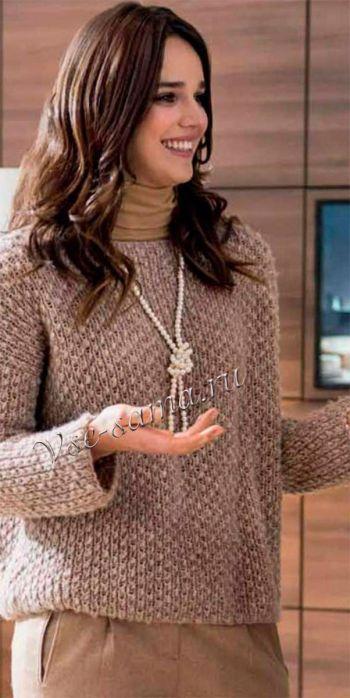 Бежевый пуловер для офиса, фото