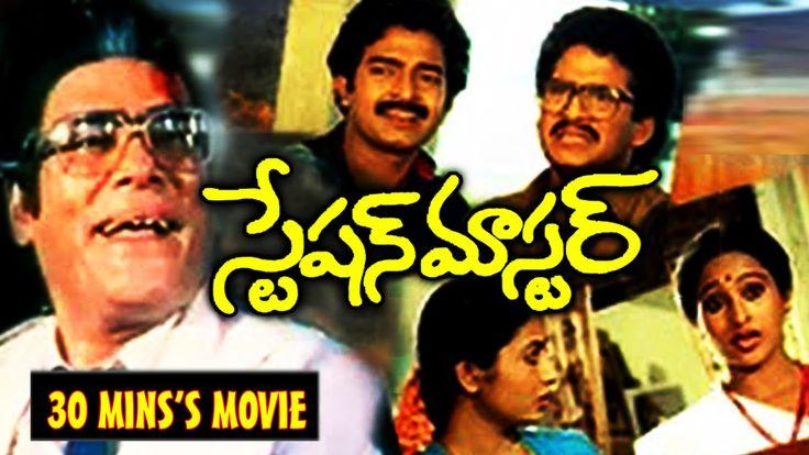 Station Master Full Movie In 30 minutes | Rajasekhar | Rajendra Prasad |...