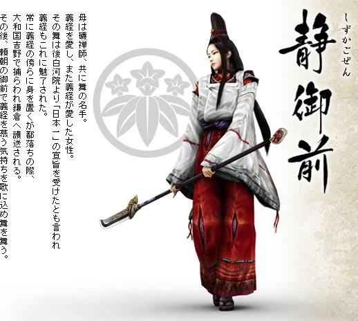 samurai the five rings pdf