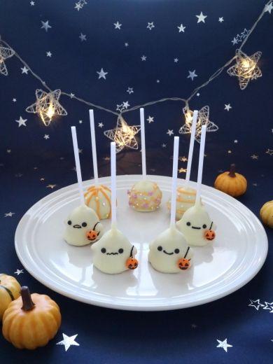 「おばけちゃんのハロウィンケーキポップ」hgsy430   お菓子・パンのレシピや作り方【cotta*コッタ】
