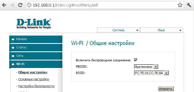 Как настроить Wi-Fi Router DLINK DIR-300 NRU B5 под Билайн
