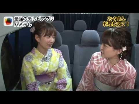 テレビ東京 狩野恵里・日本テレビ 小熊美香 女子アナハミダシトーク