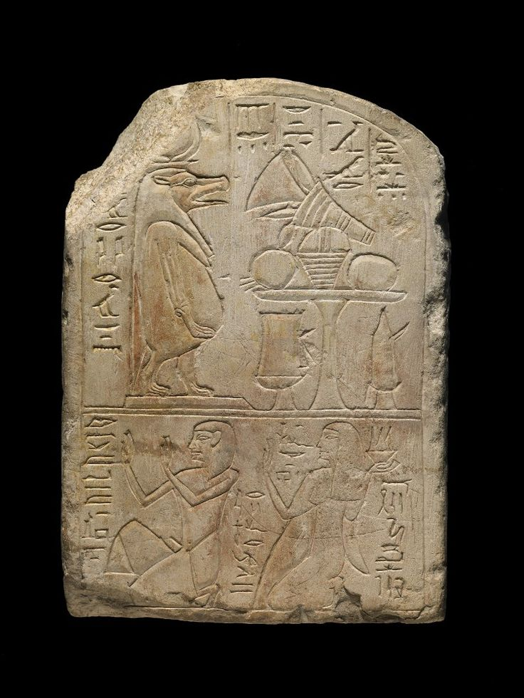 Limestone stela of Irynefer. 19th dynasty. | The British Museum