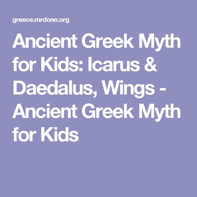 Ancient Greek Myth for Kids: Icarus & Daedalus, Wings - Ancient Greek Myth for Kids