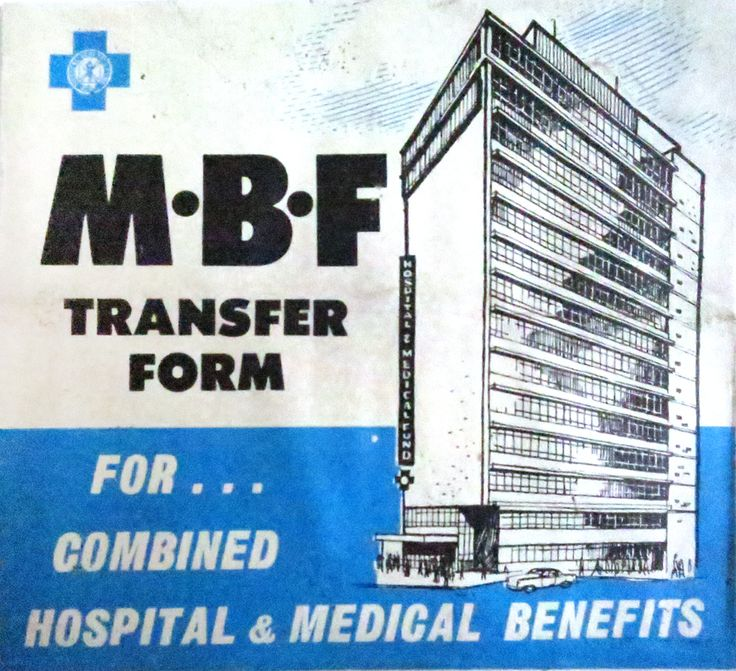 MBF Hospital & Medical Benefits, vintage brochure.