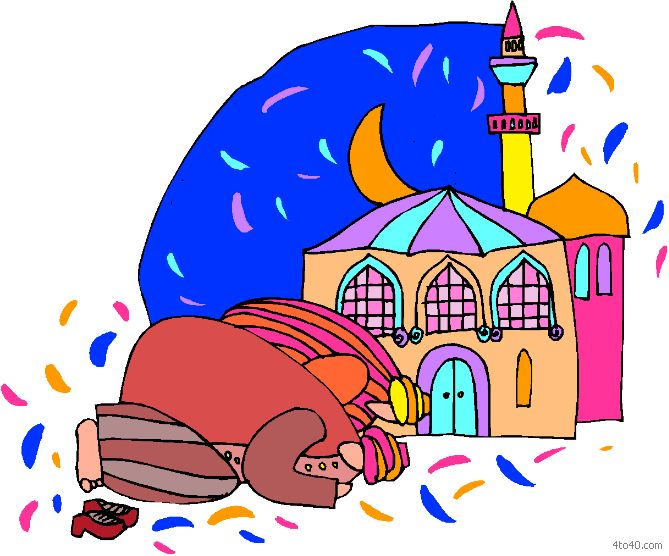 Animated Gif For Ramadan Go To Website To See Stars