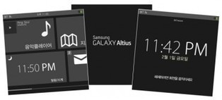 El reloj inteligente de Samsung existe y se llama 'Galaxy Altius' - ITespresso.es