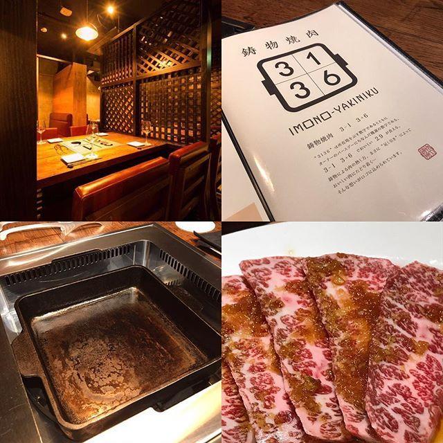 こんにちは! 鋳物焼肉3136です(#^.^#) 爽やかに晴れた週末ですね(#^.^#) 日本特有の湿気があまりないので、とても気持ち良いですね(#^.^#) 本日もランチ営業をしております♪(๑ᴖ◡ᴖ๑)♪ さっぱり特製冷麺や石焼ビビンパ、スープ類もお選び頂けます! 11:30〜ランチ始まります(#^.^#) #六本木 #完全個室 #鋳物焼肉 #焼肉 #表参道 #姉妹店 #韓国料理 #個室 #肉フェス #同伴 #個室焼肉 #隠れ家 #マッコリ #大江戸線 #yakiniku #韓国 #ハラミ #肉  #ユッケジャンスープ #石焼ビビンパ #サーロイン #イチボ #カルビ #ロース #ナムル #黒毛和牛 #冷麺 #厳選素材 #ランチ #ディナー
