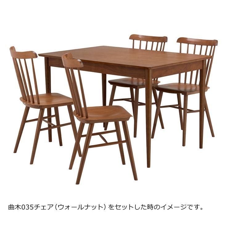 ダイニングテーブルBF6125R