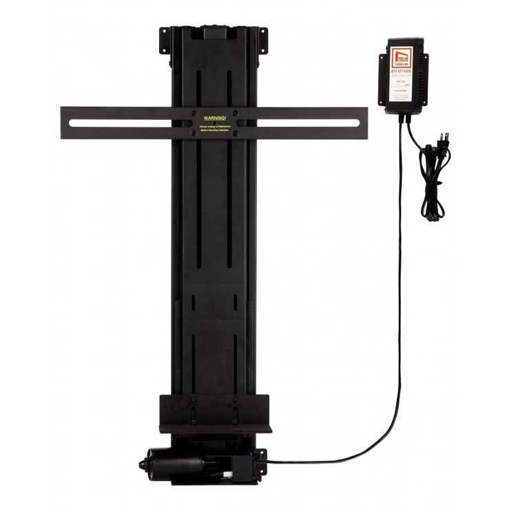 32.5 Inch Tall Linear TV Lift Mechanisms | TVLiftCabinet.com