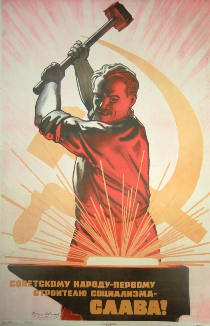 Viktor Ivanov, To soviet people - first creators of socialism - glory!, 1957