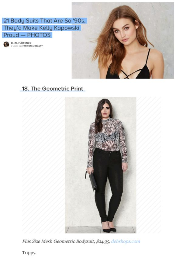 Head over to Bustle to see their favorite 90s bodysuits that would make Kelly Kapowski jealous (Our fave is obvi the Deb Shops one - available here: http://www.bustle.com/articles/161148-21-body-suits-that-are-so-90s-theyd-make-kelly-kapowski-proud-photos)!