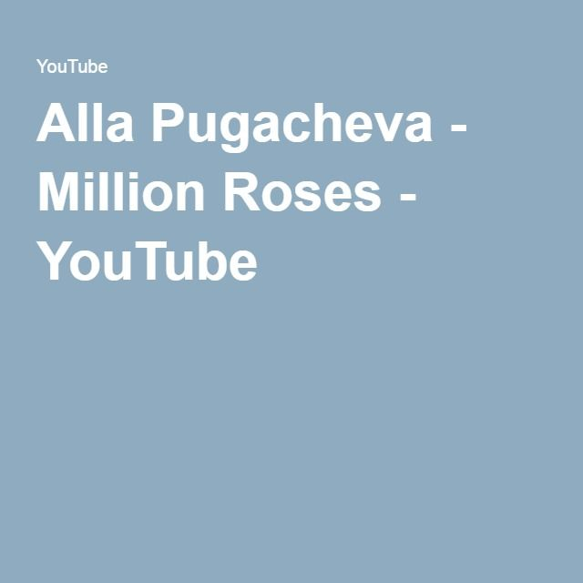Alla Pugacheva - Million Roses - YouTube