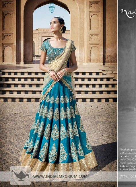 Sky Blue Appealing Bhagalpuri Silk Lehenga with Butta Work #Lehenga #Buttawrok #Ethnicwear #Partywear #Indiaemporium