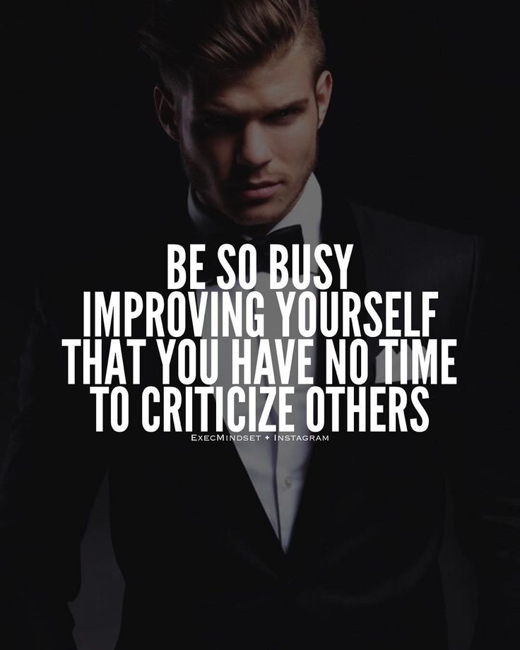 """""""Be so busy improving yourself that you have no time to criticize others."""""""
