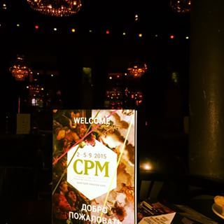 Fashion Night Out. Opening Night Party #CPM #Moscow #moscowlife #CollectionPremiereMoscow 2015  #Russia #VanaShree