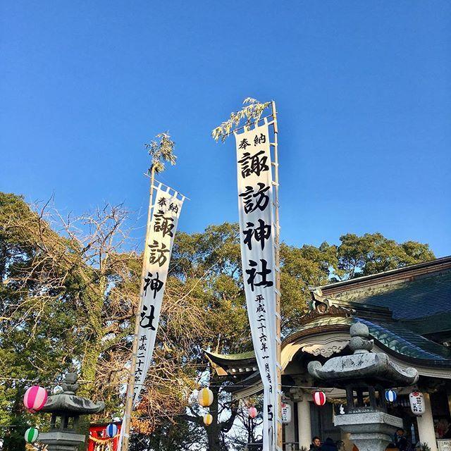 【kic8432】さんのInstagramの写真をピンしています。《謹賀新年2017🎌 地元のお社に初詣。  #空 #青空 #元旦 #朝 #林 #神社 #鳥居 #風景 #幟 #緑 #風景写真 #諏訪神社 #大牟田 #初詣 #sky #bluesky #newyear #flag #landscape  #green #woods #religion #japaneseshrine #tradition #travel #omuta #fukuoka #japan #ig_japan》