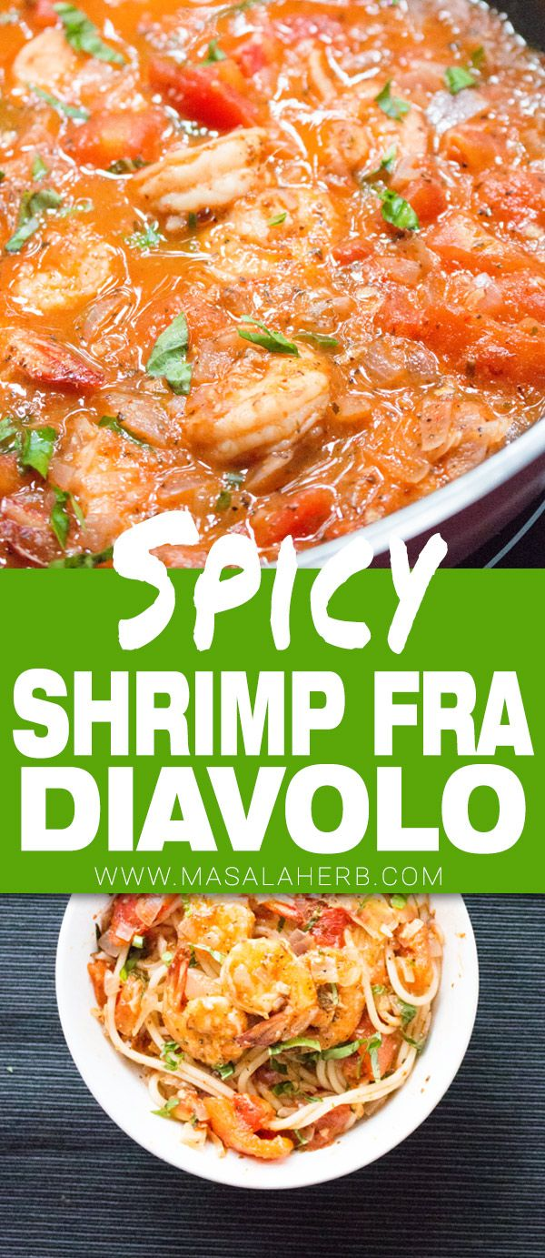 1abd1480 One Pot Shrimp Fra Diavolo Recipe Easy & Quick - Spicy Shrimp Diablo Sauce  for pasta, rice or polenta/grits. Delicious spicy hot tomato based seafood  wine ...