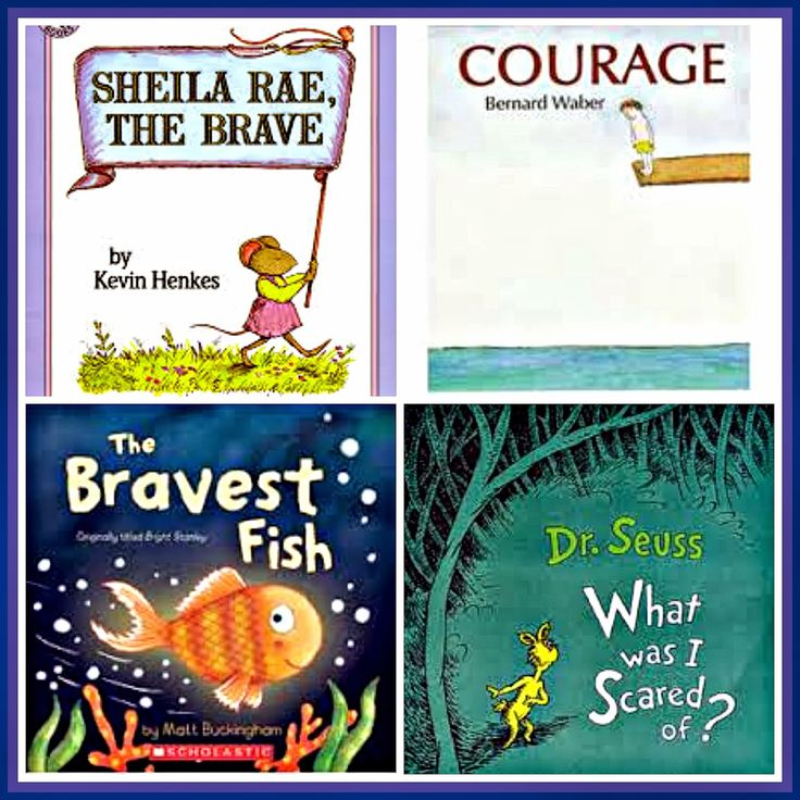 Diggin' Into Next Year Linky- Writing Books about being BRAVE WRITERS