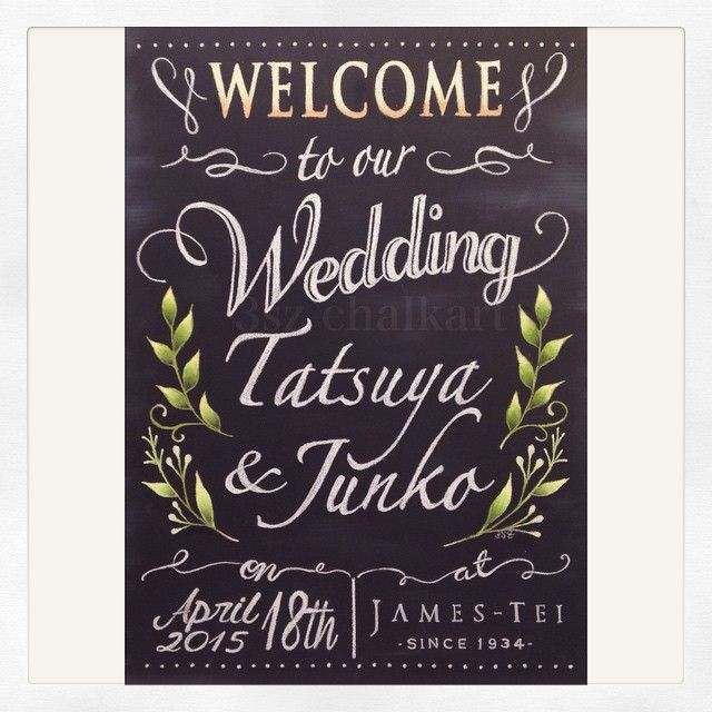 @chalkart3sz Instagram photos | Websta bridal wedding blackboard chalkart チョークアート 黒板 ウェディングウェルカムボード