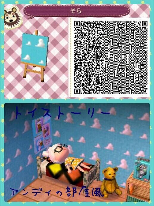 96 best acnl disney qr codes images on pinterest animal for Animal crossing mural