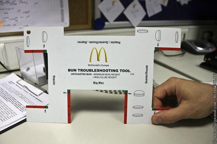 McDonald's burger buns