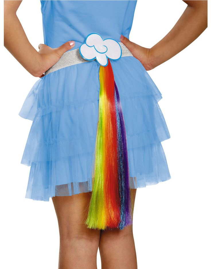 Rainbow Dash My Little Pony Tail Child Costume Accessory