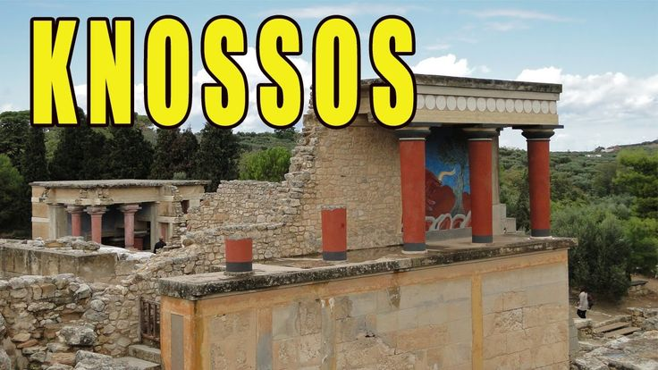 Knossos Museum Crete Greece